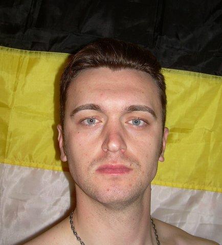 Дмитрий Зубов глава брянского ДПНИ